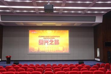 大会议室投影案例2